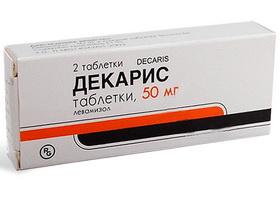 férgek melyik gyógyszer jobb giardia tünet om