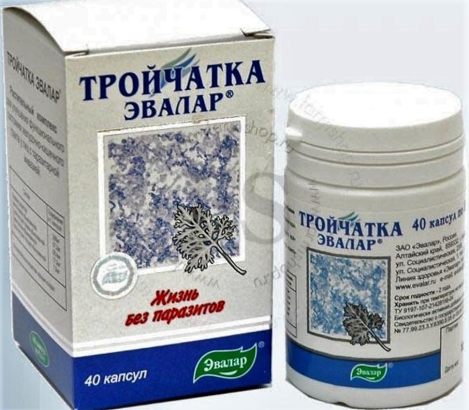 bendox féreg gyógyszer